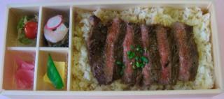 shidashi-beef
